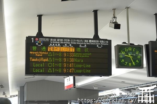 从JR大阪站搭乘关空快速到关西空港