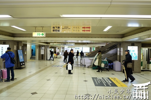 關西空港往日本橋